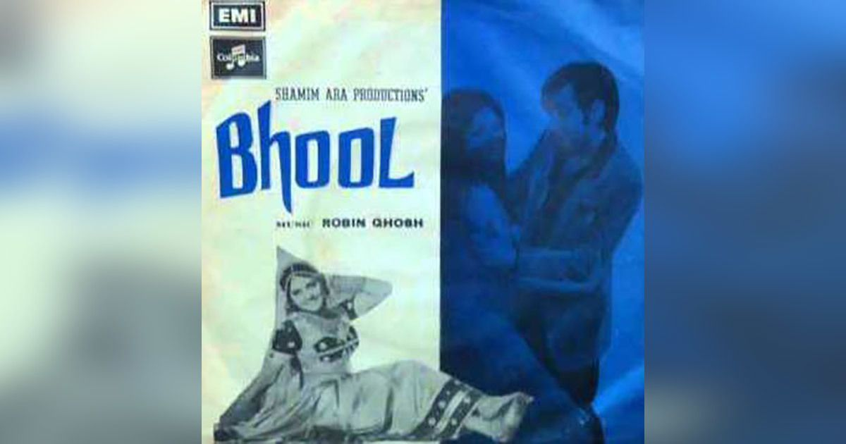 Sound of Lollywood: A singing star and a jazzed-up thumri from Pakistani cinema's finest decade