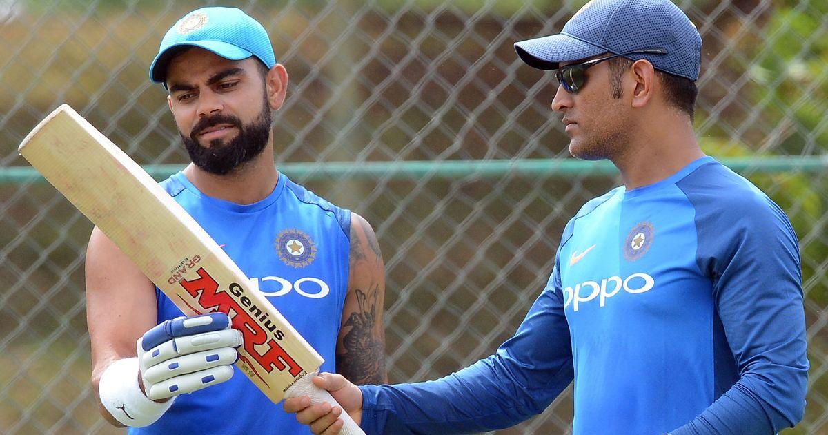कप्तानी इसलिए छोड़ी कि विराट कोहली को विश्व कप की टीम तैयार करने के लिए समय मिल सके : धोनी