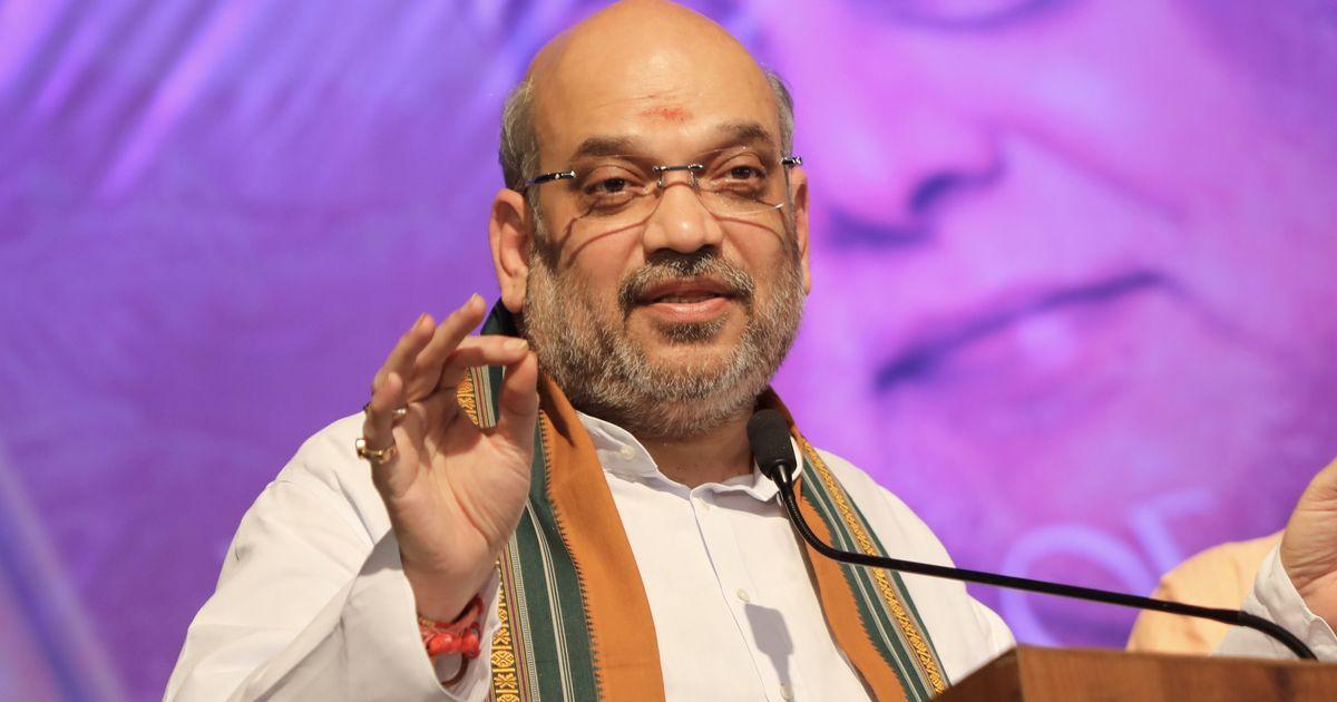 कांग्रेस यह बताए कि कपिल सिब्बल राम जन्मभूमि मामले की सुनवाई क्यों रुकवाना चाहते हैं : अमित शाह