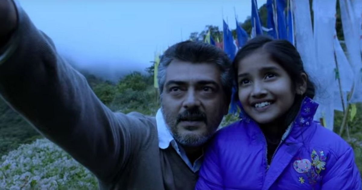 Picture the song: Ajith is the world's best dad in 'Unakkenna Venum Sollu'