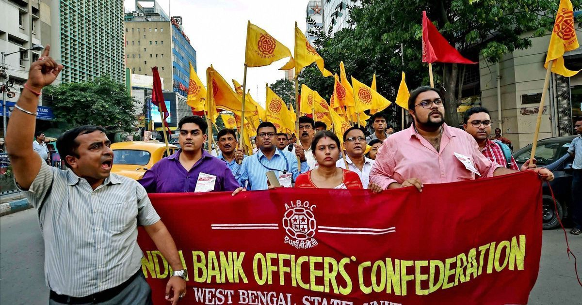 Employee strike impacts banking operations, some ATMs go dry