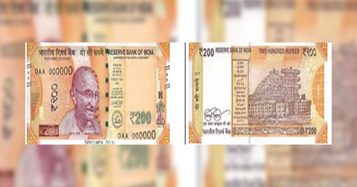 RBI to issue new Rs 200 notes from tomorrow to 'facilitate ease of transactions