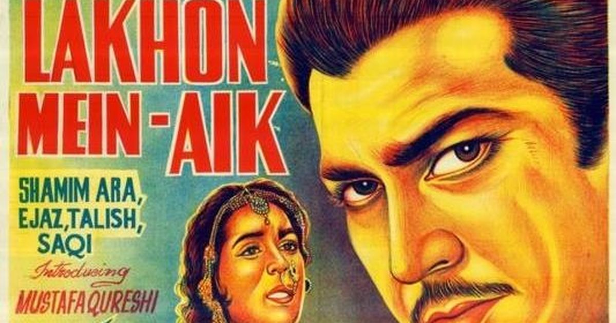 Sound of Lollywood: In 'Lakhon Mein Aik', a reminder of the unhealed wounds of 1947