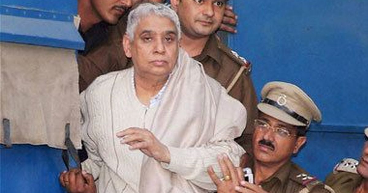 Haryana: Religious leader Rampal convicted in two murder cases, to be sentenced next week