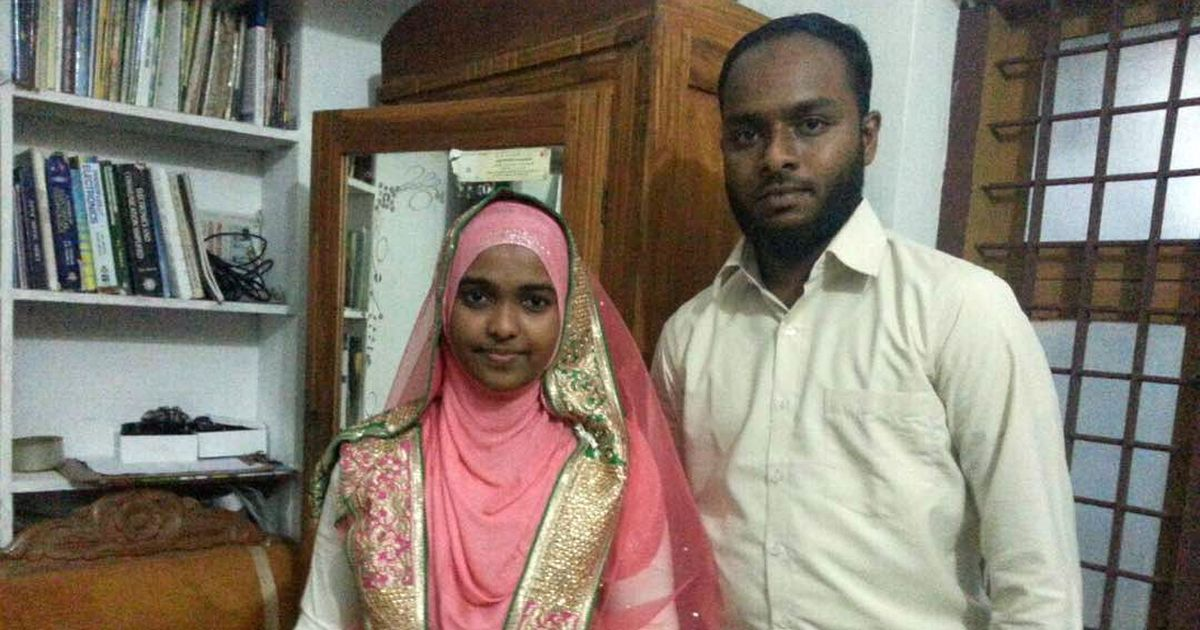 Kerala's alleged conversion case: SC questions High Court's decision to annul Hadiya's marriage