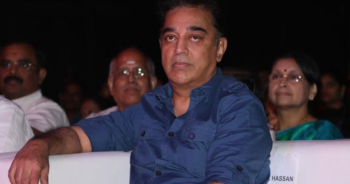 तमिलनाडु : रजनीकांत तो संकेत ही दे रहे थे और कमल हासन ने राजनीति में उतरने की तैयारी कर ली है