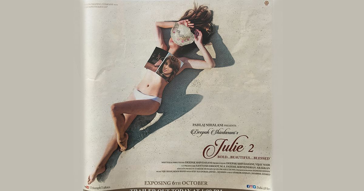 Pahlaj Nihalani says 'Julie 2' is an 'adult' family entertainer