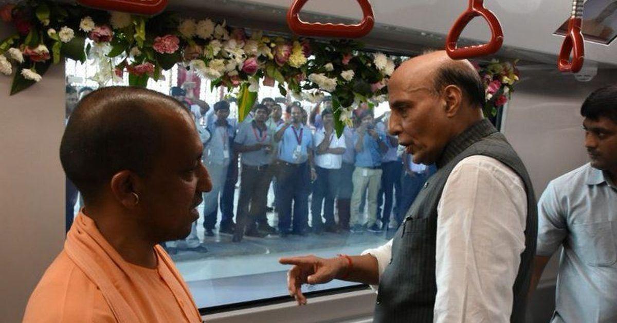लखनऊ मेट्रो : पहले चरण का उद्घाटन, बुधवार से आम जनता सफर कर सकेगी
