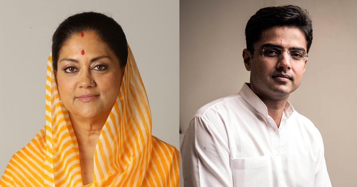 राजस्थान : कांग्रेस वसुंधरा और भाजपा पायलट की अगुवाई में चुनाव क्यों चाहती है?