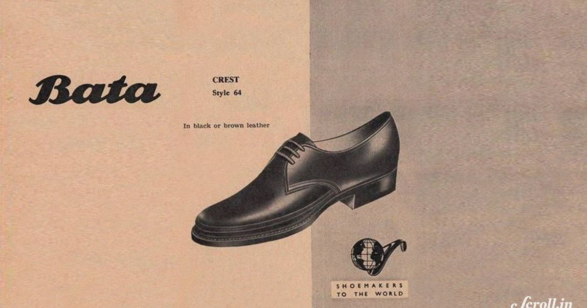 How barefooted Indians inspired Bata to set shop in India