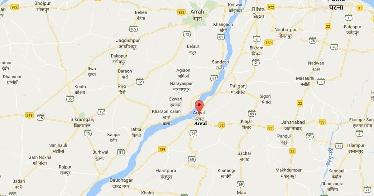 Journalist shot at in Bihar, one arrested