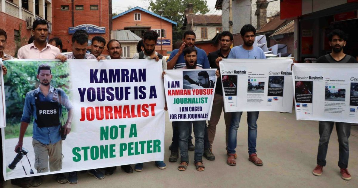 'He was only doing his job': Anger in Kashmir as newspaper disowns journalist after arrest by NIA