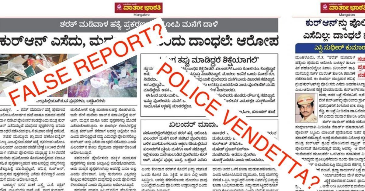 In coastal Karnataka, arrest of journalist for 'false report' leads to claims of police vendetta
