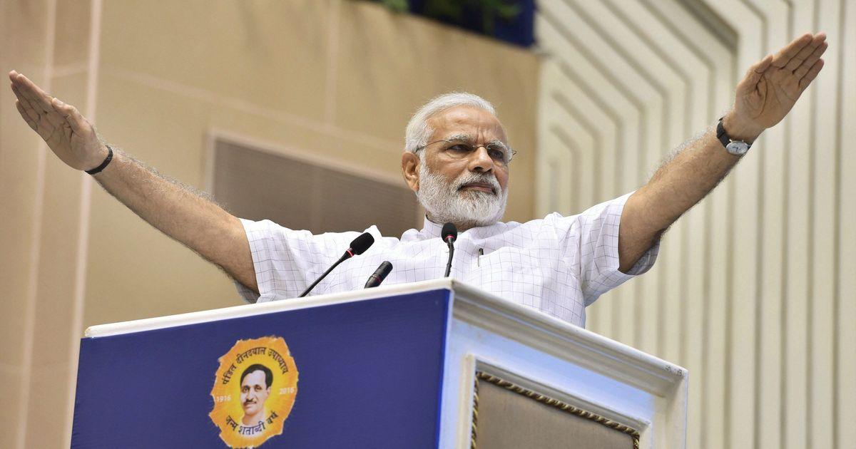 क्या मोदी सरकार की 'स्टैंड अप इंडिया' योजना  भी फ्लॉप होने के रास्ते पर चल पड़ी है?