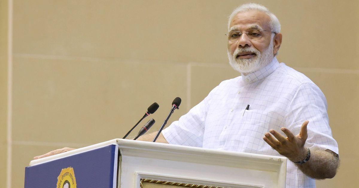 क्या पान खाकर भारत माता पर पिचकारी मारने के बाद हमें वंदे मातरम् कहने का हक है : नरेंद्र मोदी