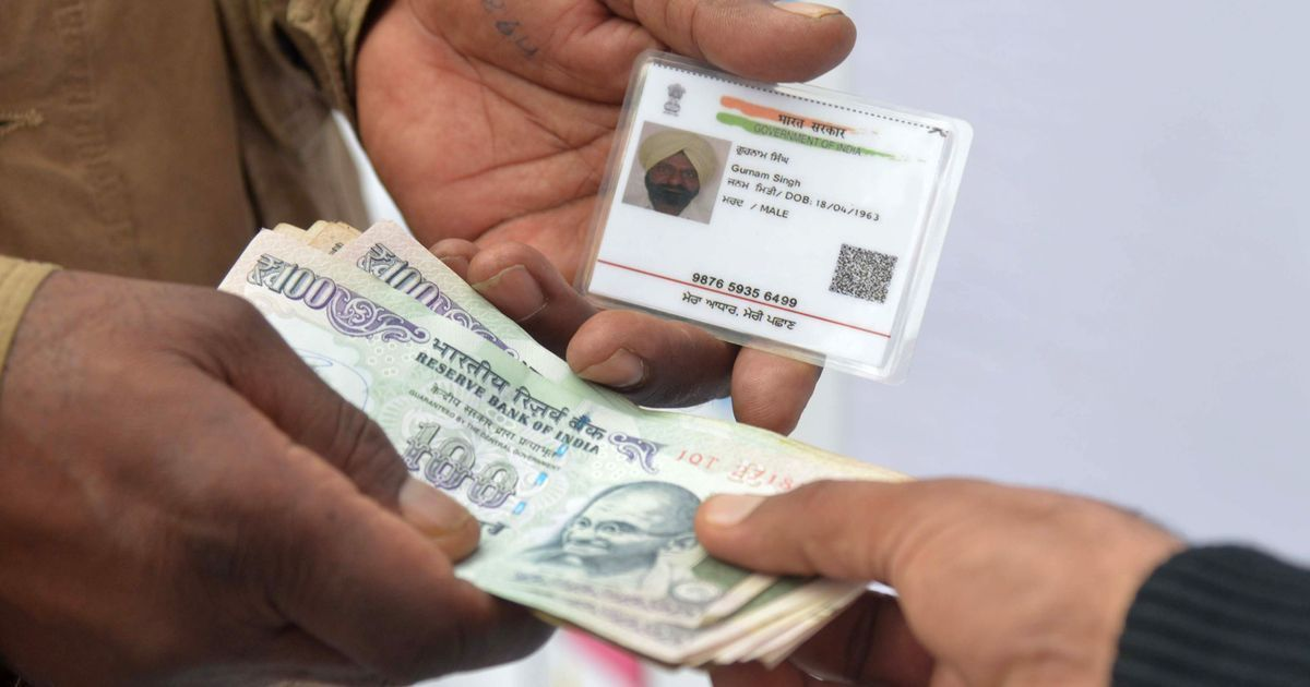 Centre extends deadline to link bank accounts with Aadhaar to March 31