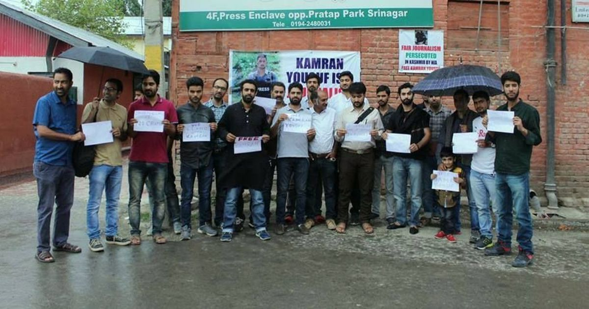 Kashmir Editors Guild demands release of detained photojournalist Kamran Yousuf from NIA custody
