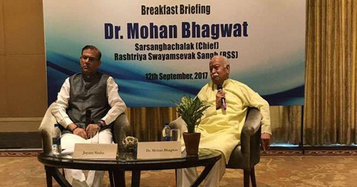 आरएसएस और भाजपा एक-दूसरे को नहीं चलाते, सिर्फ सलाह-मशविरा करते हैं : मोहन भागवत