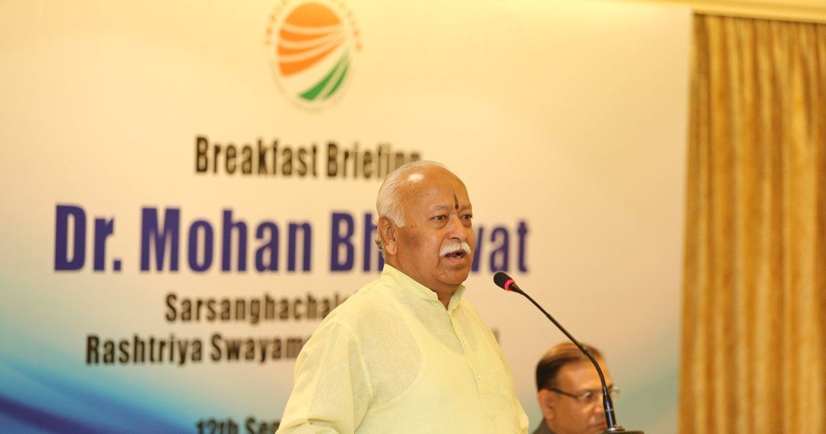 'Sangh does not run the BJP, BJP does not run the Sangh,' says RSS chief Mohan Bhagwat