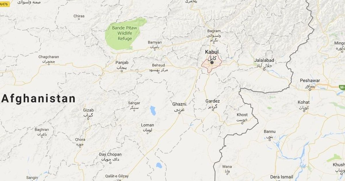 Explosion near cricket board in Kabul