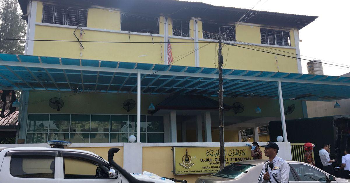 मलेशिया के एक धार्मिक स्कूल में आग लगने से 23 बच्चों समेत 25 लोगों की मौत