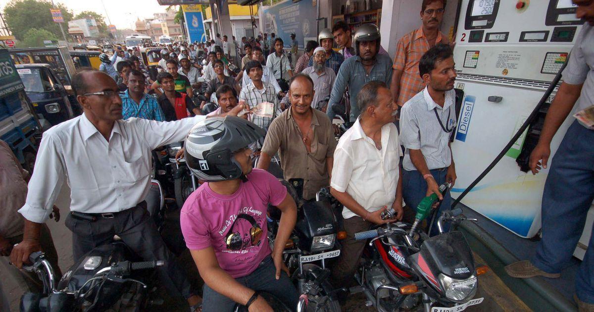 लगातार चौथे दिन पेट्रोल-डीजल के भाव बढ़े, अब भी चार रुपये प्रति लीटर तक वृद्धि की संभावना