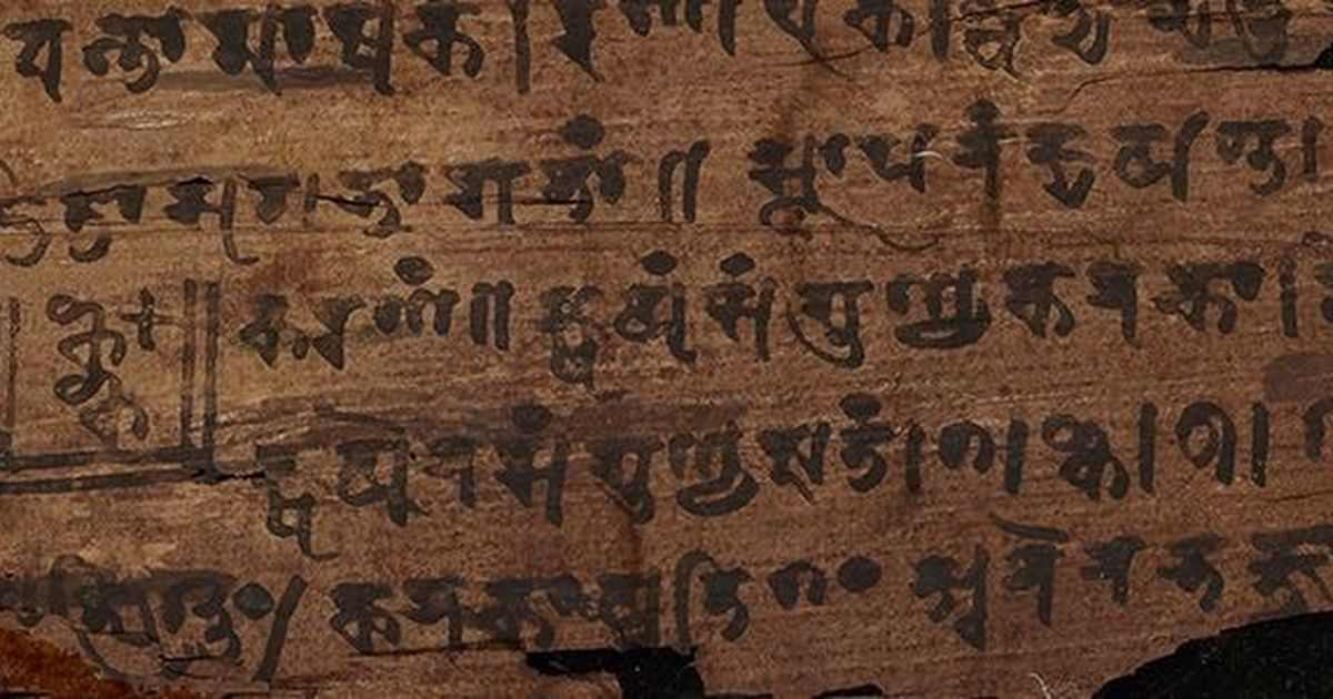 Ancient Indian text shows the zero is 500 years older than previously thought, says study