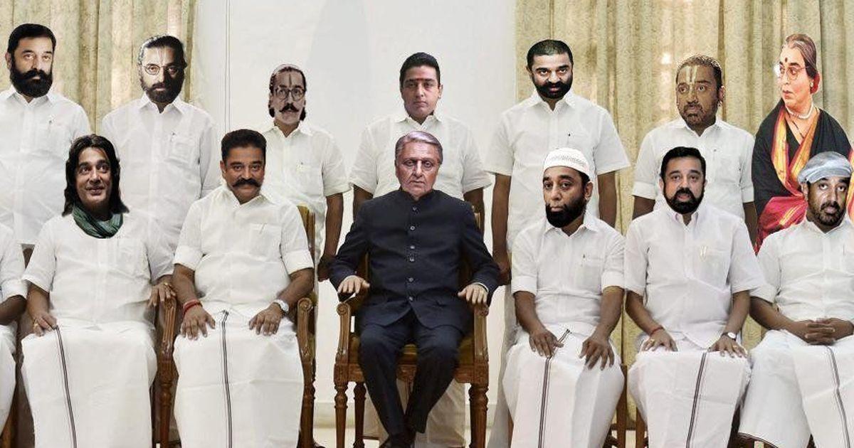 'कमल हासन अगर मुख्यमंत्री बने तो तमिलनाडु की कैबिनेट कुछ ऐसी होगी!'