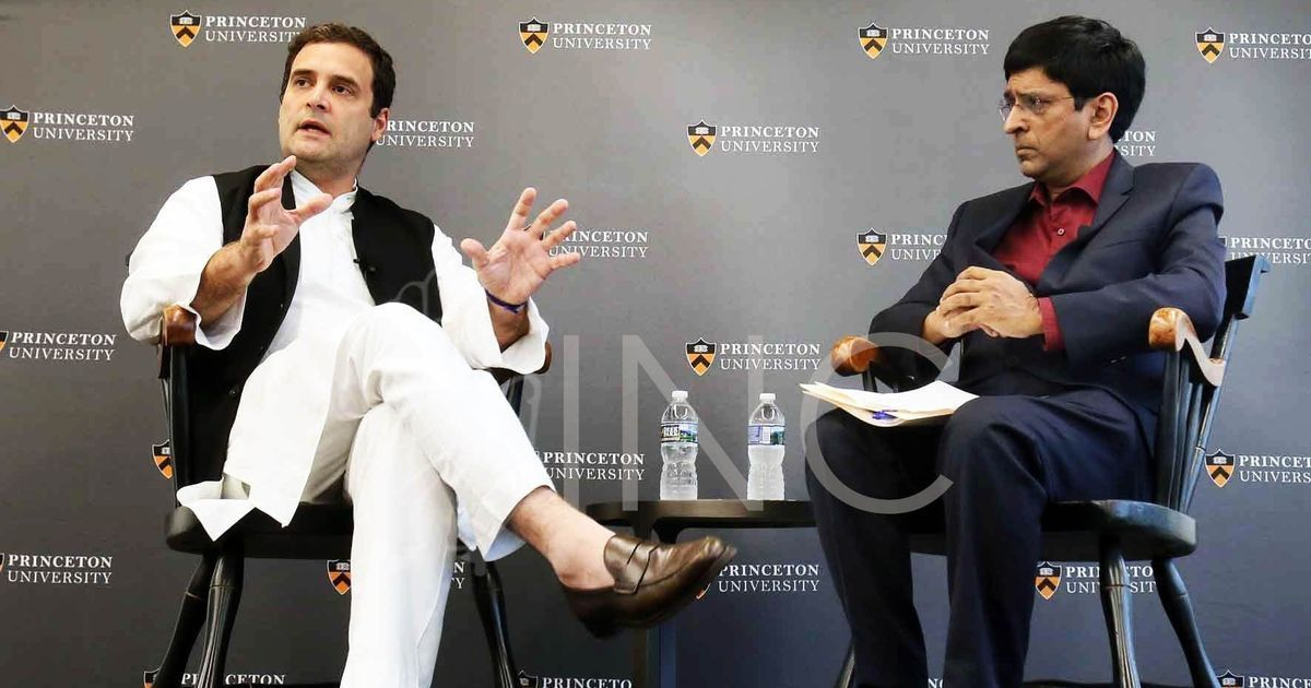 PM Modi's 'Make In India' Targets Only Large Businesses: Rahul Gandhi