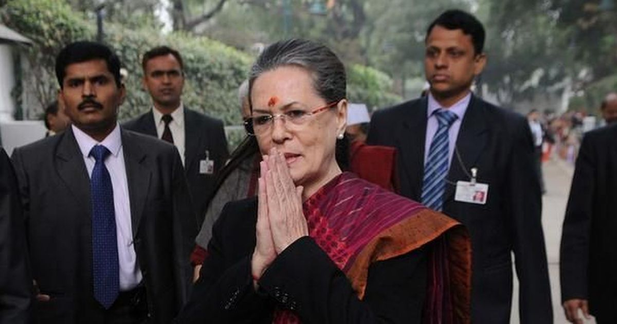 Image result for Pass Women's Reservation Bill in LS: Sonia, Congress President Sonia Gandhi