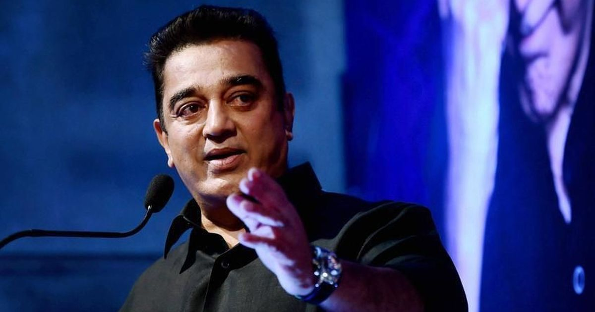 Kamal Haasan's company denies Gautami's allegations about unpaid dues: Report