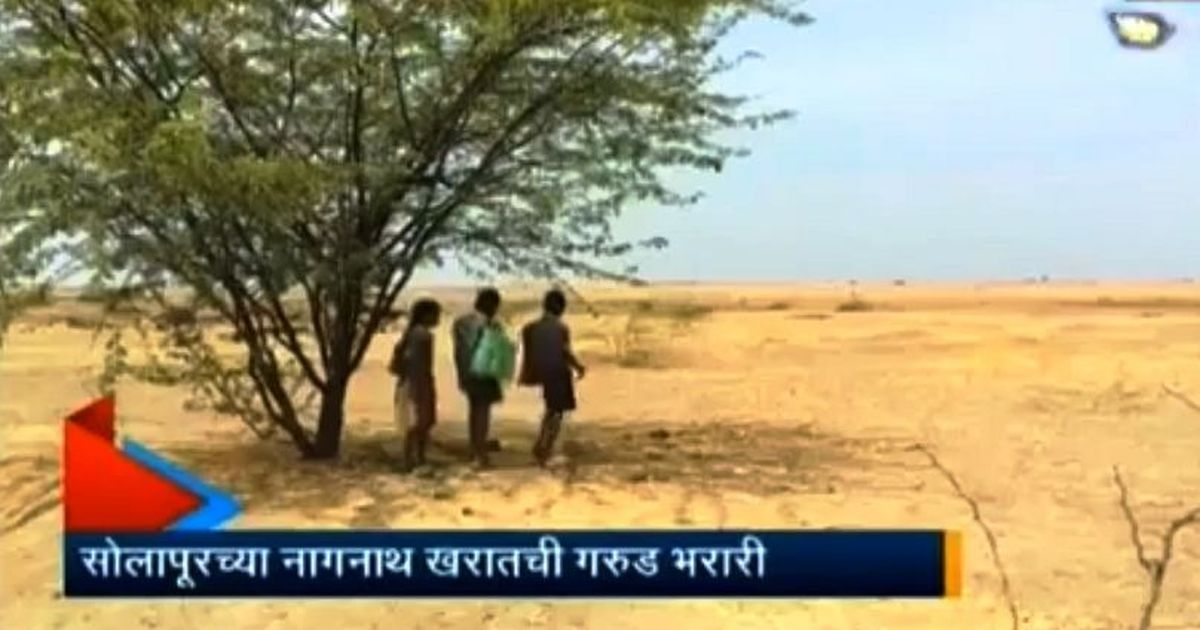 Marathi short film shot on mobile phone wins festival honour