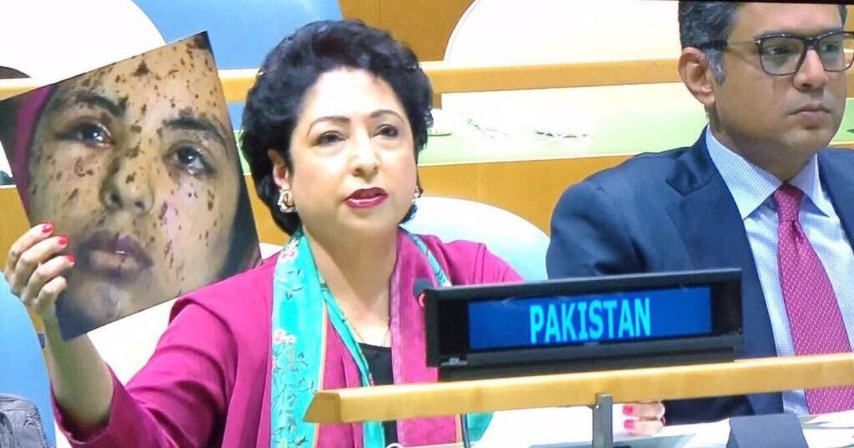 The big news: Pakistan goofs up at UN with wrong picture of Gaza girl, and nine other top stories