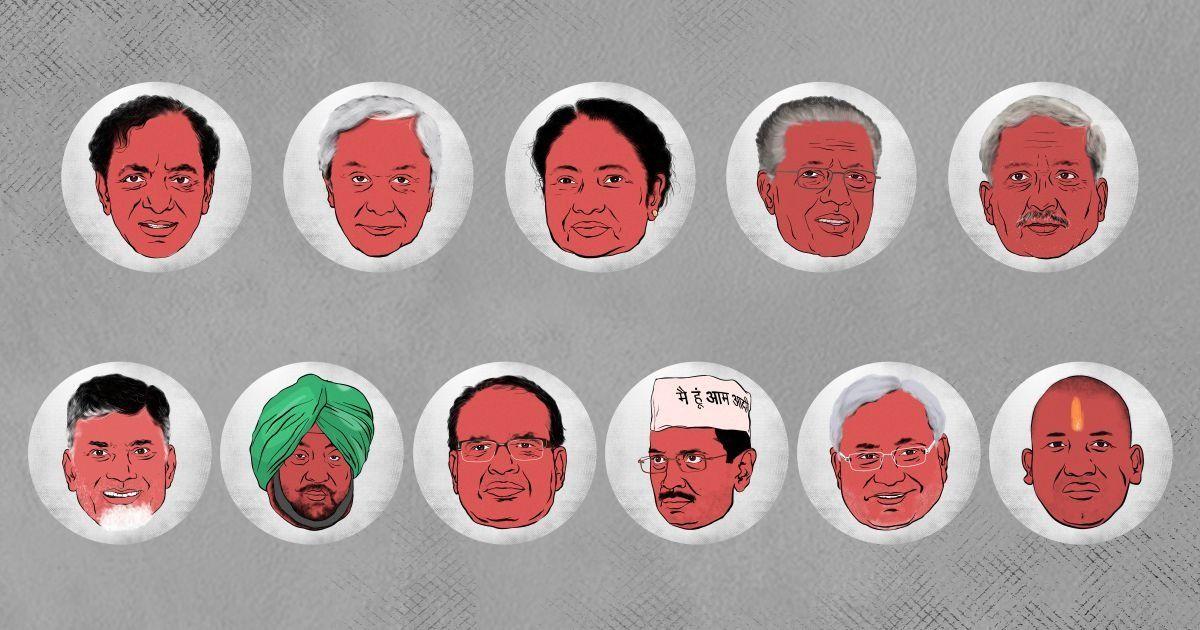 माणिक सरकार की सत्ता से विदाई के बाद अब सबसे कम संपत्ति वाला मुख्यमंत्री कौन है?
