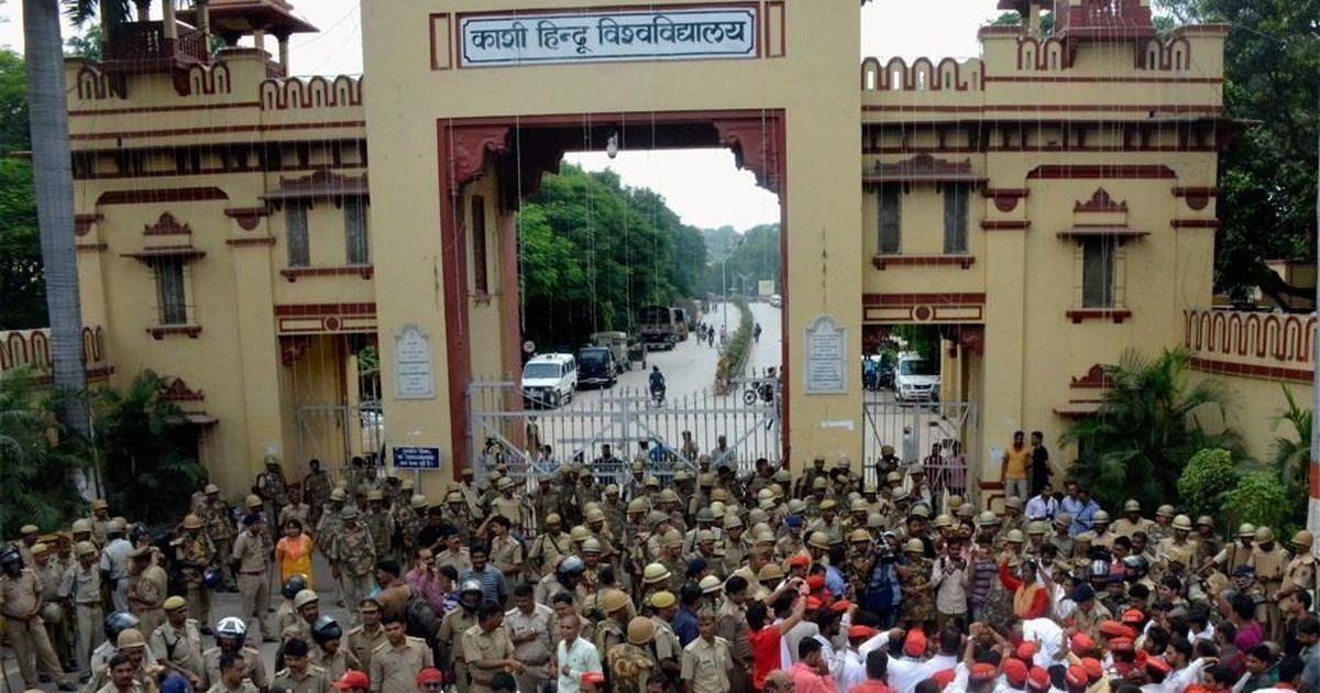 बीएचयू और एएमयू के नाम से 'हिंदू' और 'मुस्लिम' शब्द हटाने की सिफारिश केंद्र ने खारिज की