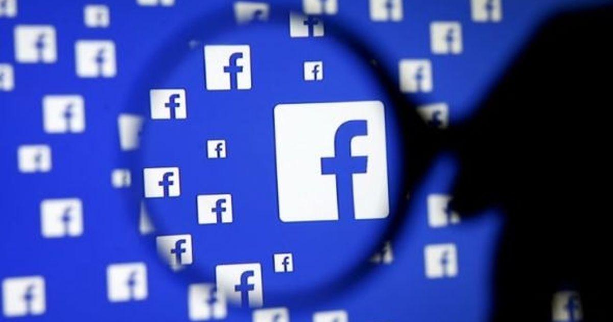 'न्यूड' तस्वीरों को रोकने के लिए फेसबुक के नए प्लान सहित तकनीक से जुड़ी हफ्ते की तीन खबरें