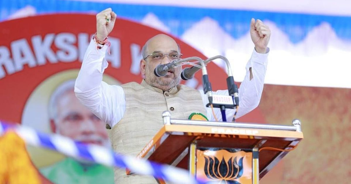 BJP chief Amit Shah blames Kerala Chief Minister Pinarayi Vijayan for political violence in state