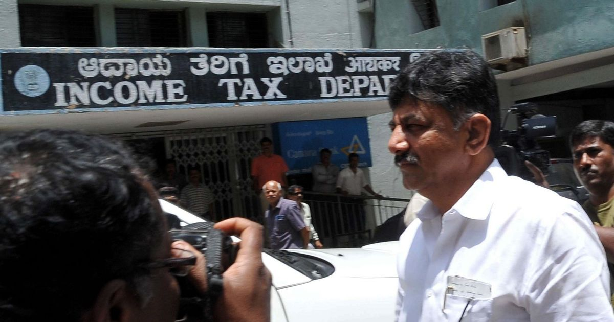 Karnataka Elections 2018: Twitter reacts to DK Shivakumar's Rs 600 crore assets