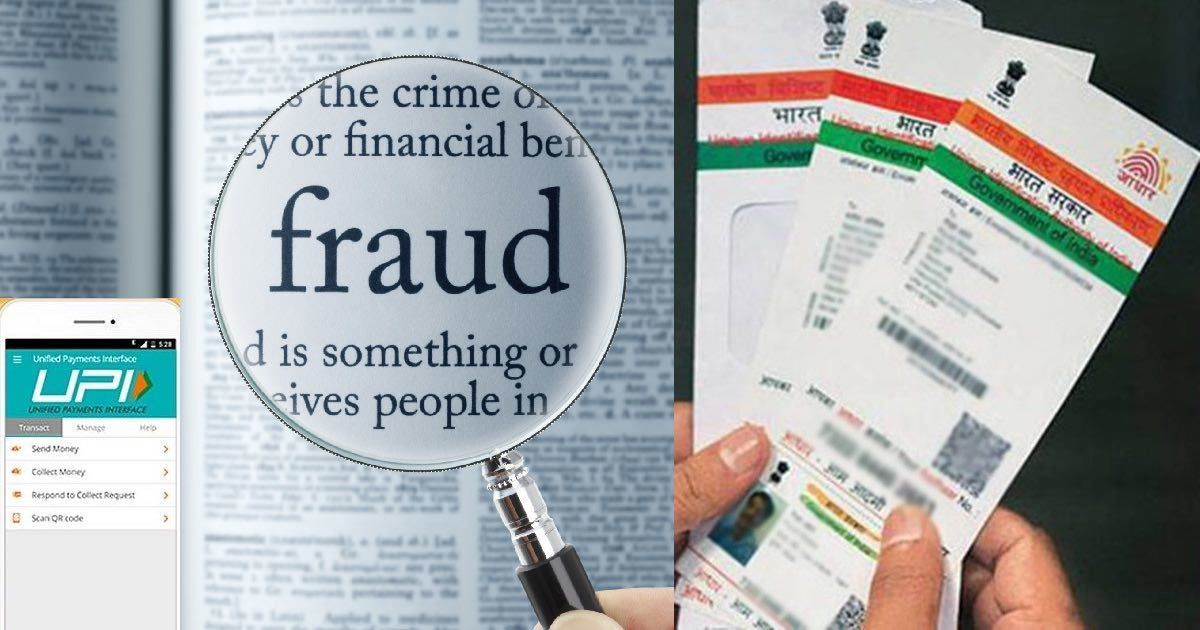 Sophisticated Aadhaar-related bank fraud has left police in Delhi and Noida baffled
