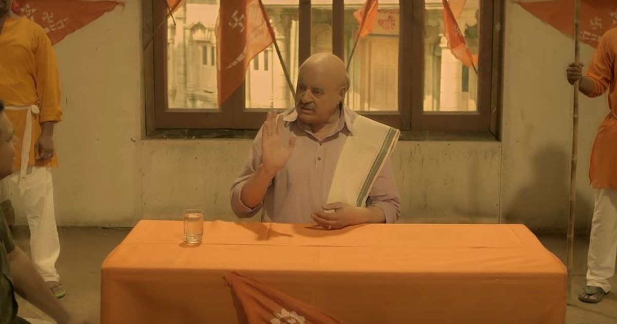 Coming soon: A Bengali film about the 1946 Kolkata riots with SP Mookerjee as the hero