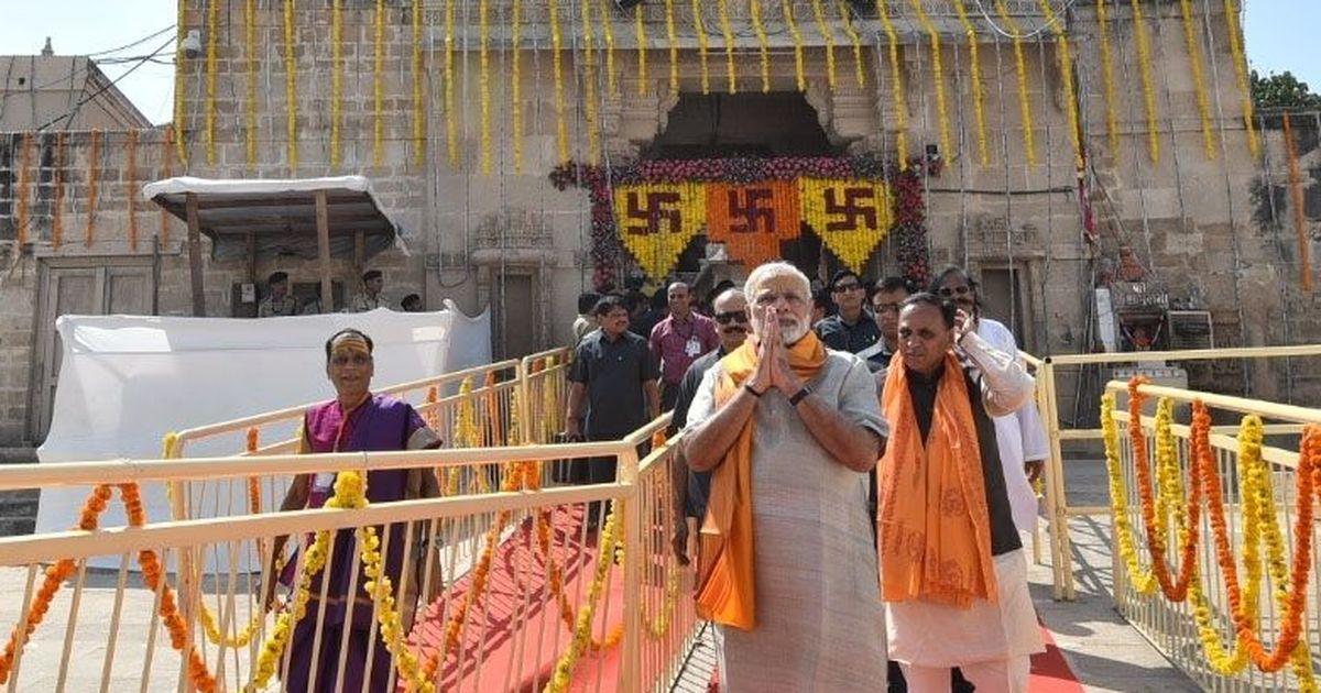 क्या फिर से रूपाणी के सीएम बनने का मतलब यह है कि मोदी गुजरात के नेताओं से बहुत खफा नहीं हैं?