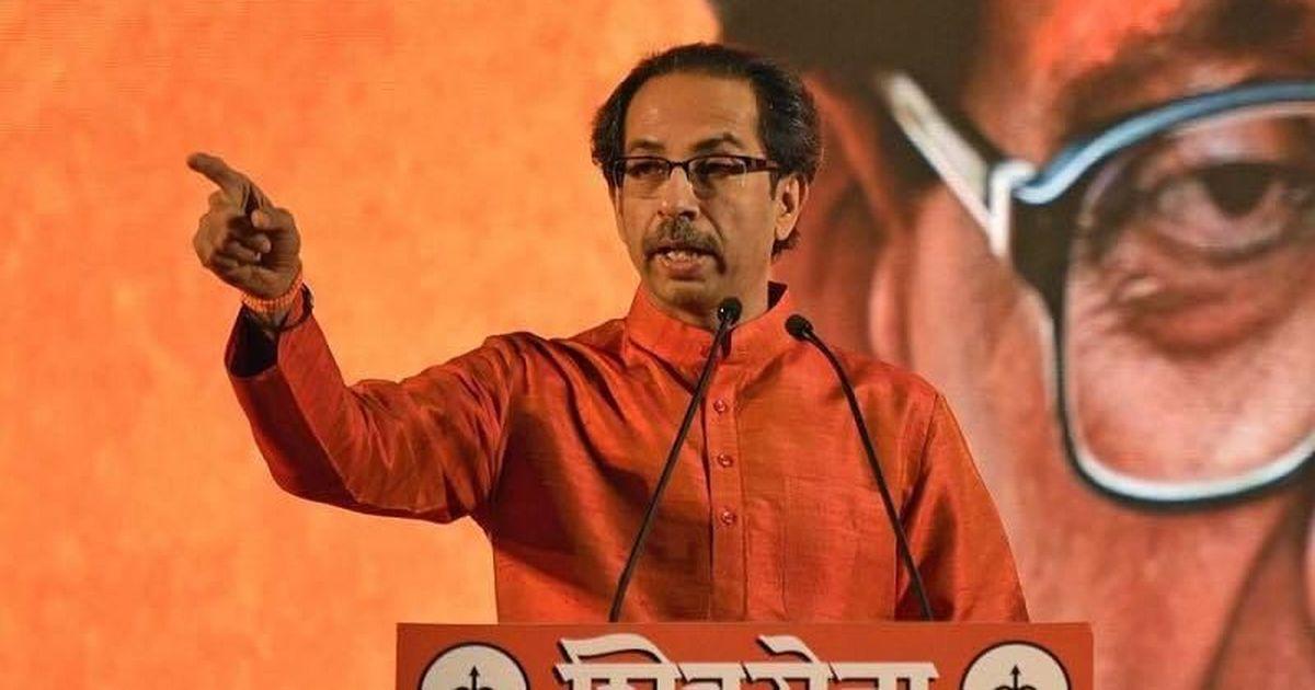 उद्धव ठाकरे ने भाजपा से पूछा - कहीं राम मंदिर भी तो 'जुमला' नहीं है?