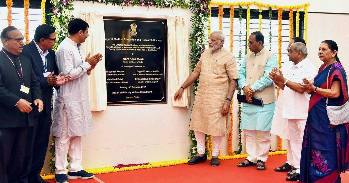 Narendra Modi inaugurates Rs 500-crore hospital in poll-bound Gujarat's Vadnagar