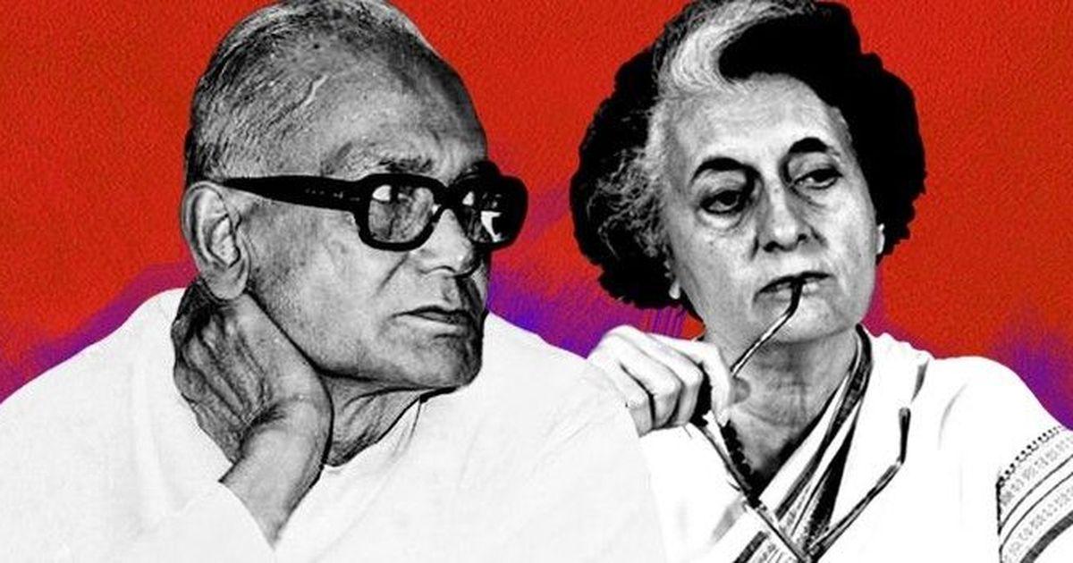 जेपी की नैतिक शक्ति ने इंदिरा गांधी और उनकी राज्य शक्ति को पराजित किया था