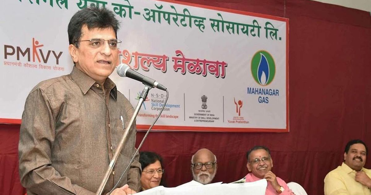BJP MP Kirit Somaiya writes to ED, demands inquiry into MNS corporators joining Shiv Sena