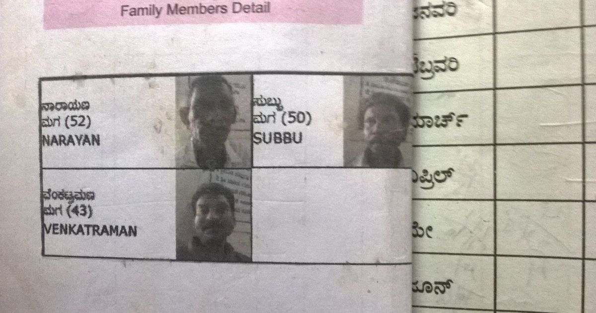 Three brothers died in Karnataka after being denied food rations for lack of Aadhaar, say activists