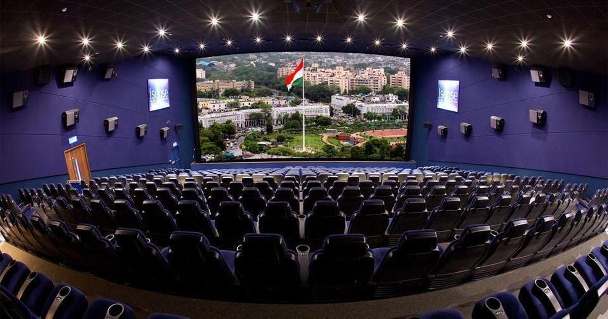 क्या सिनेमाघरों में राष्ट्रगान बजाने की अनिवार्यता खत्म हो सकती है?