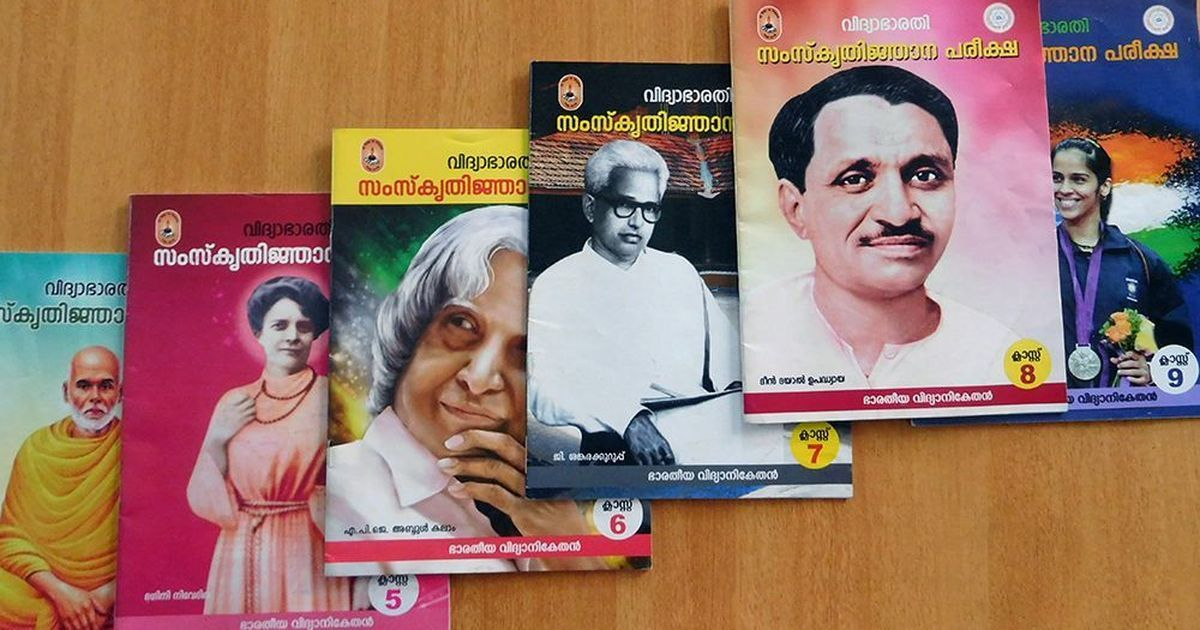 Protests in Kerala over saffron books in schools, circular calling for a tribute to Sangh leader