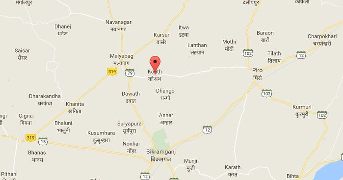 Mob in Bihar's Rohtas district lynch four men accused of being part of extortion ring