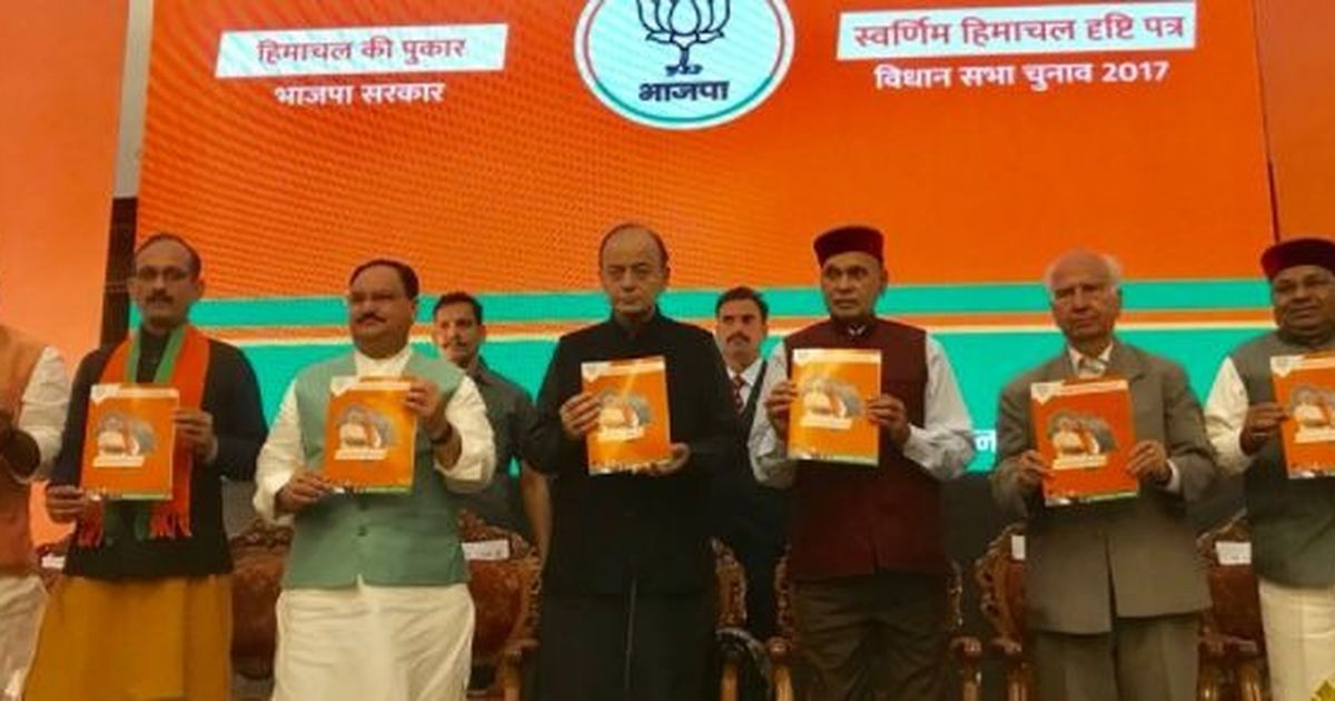 Himachal Pradesh Assembly Elections: BJP releases vision document